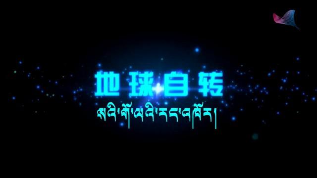 སའི་གོ་ལའི་རང་འཁོར།