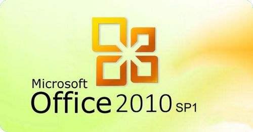 Office2010 ནང་ཡིག་ཆར་གསང་ཨང་འཇོག་ན་ཅི་ལྟར་བྱེད།